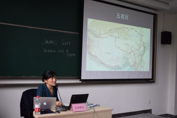 Sichuan University Talk speaking